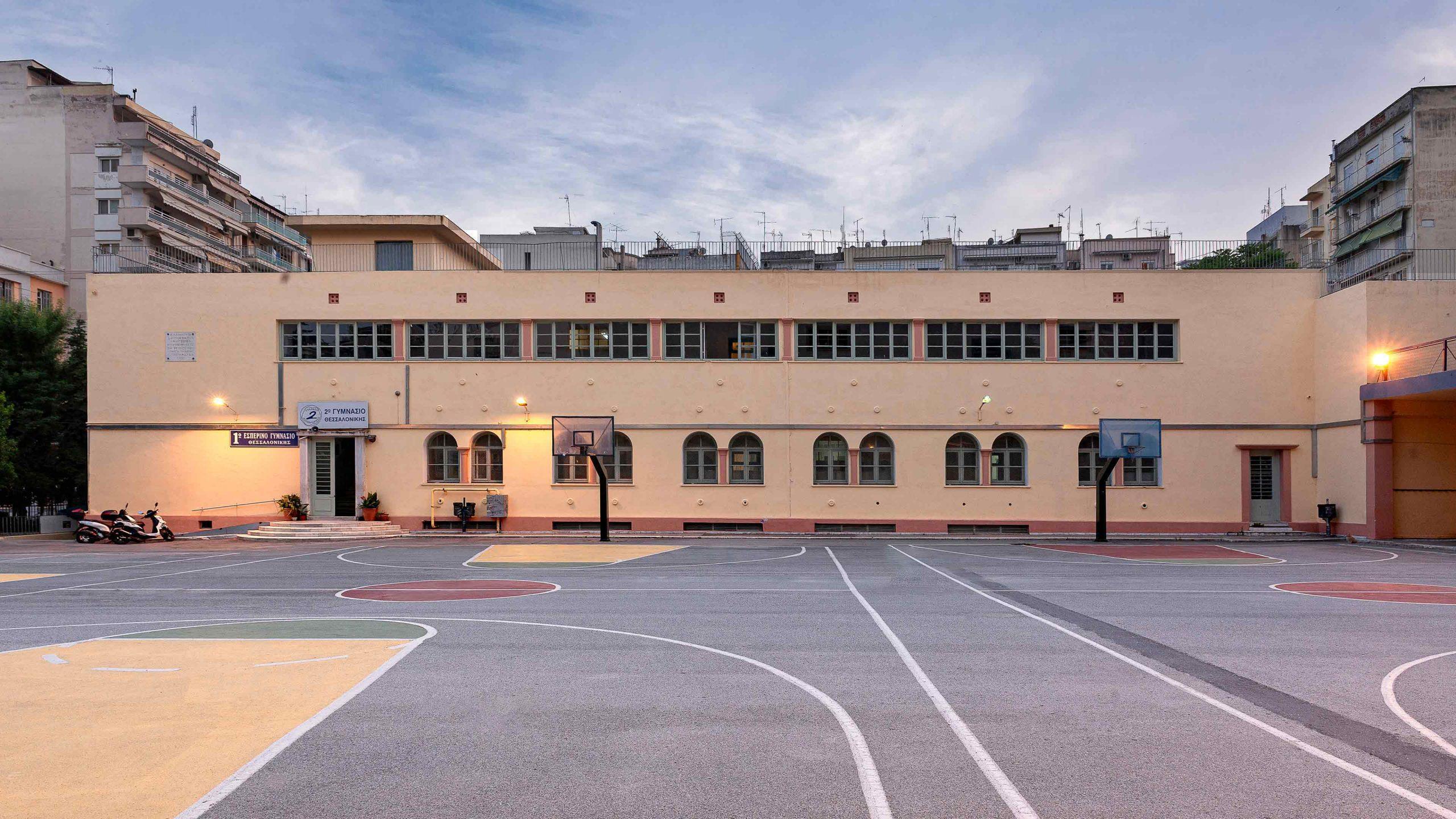 Iktinou School Complex
